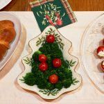 Aperitivos para Navidad